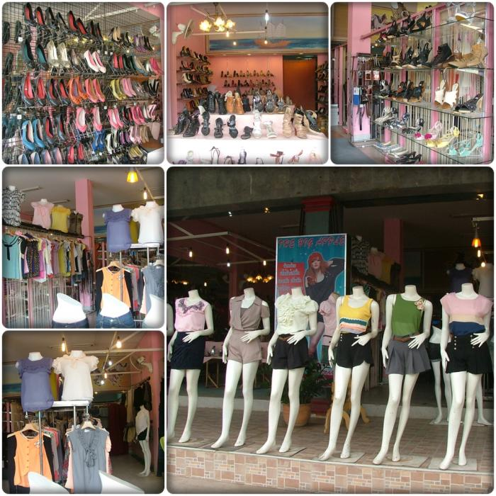 korat_fashion