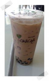 ชิลชิล (Chill Chill heart made coffee&restaurant)