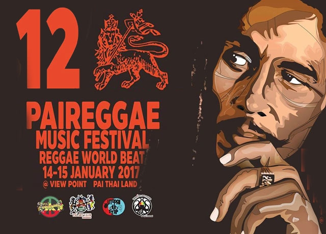 Pai Reggae International Music Festival @View Point @Pai อ.ปาย
