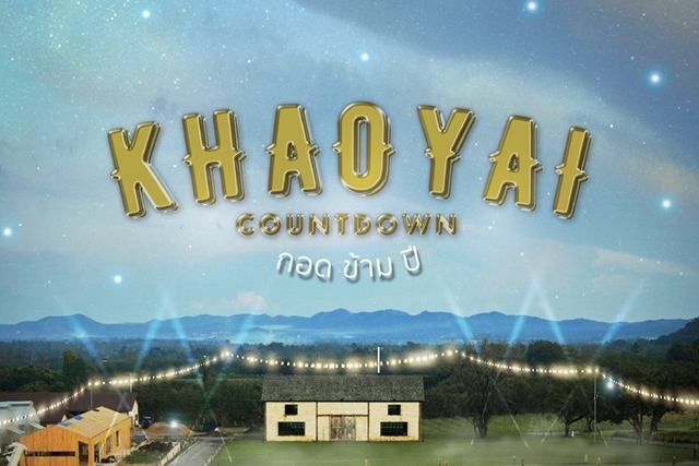 Khaoyai Countdown @ MIDWINTER GREEN KHAOYAI