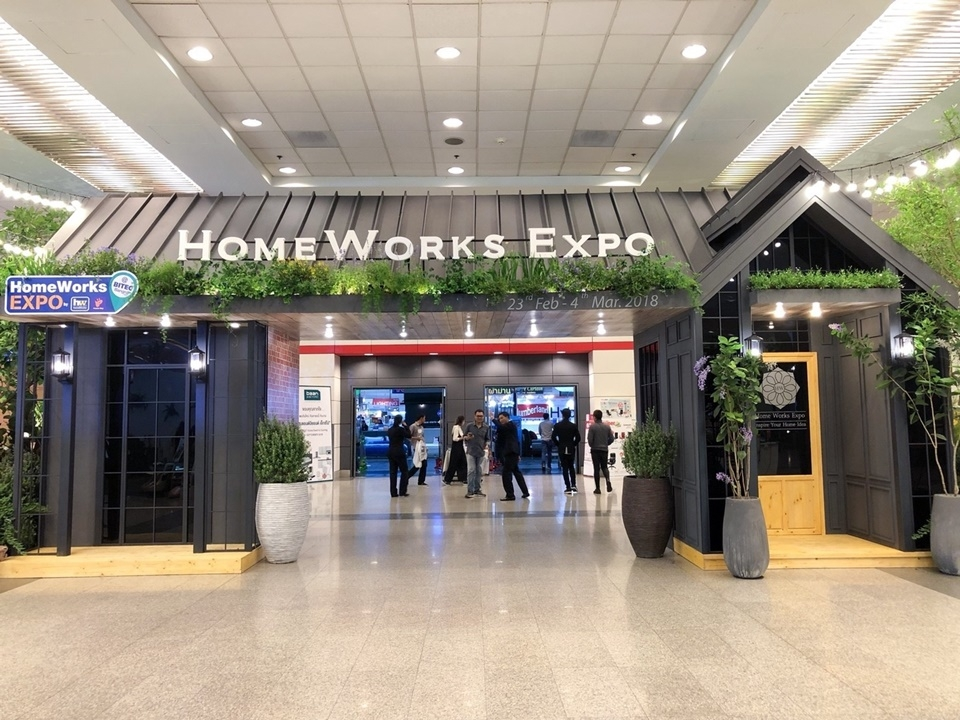 Homeworks Expo 2018