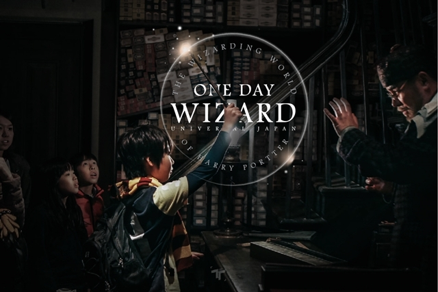 รีวิว Universal Studio Japan (USJ) – One Day Wizard BY RABBITTELLER..