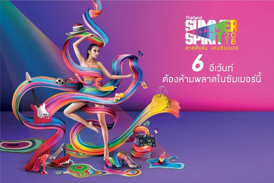 Thailand Summer Spirit 2018
