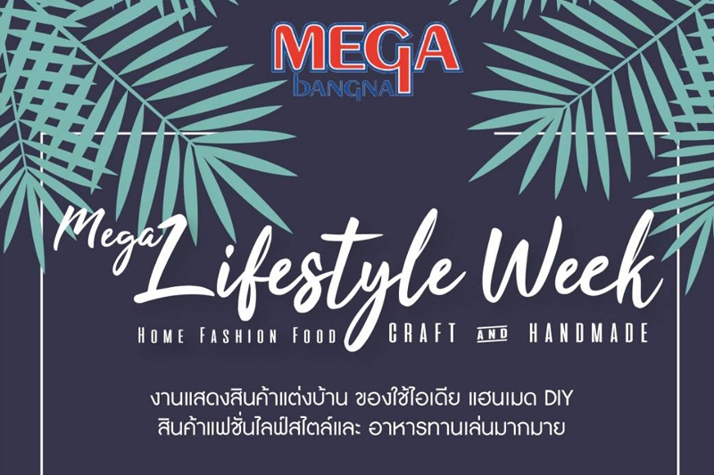 Lifestyle Week @Megabangna