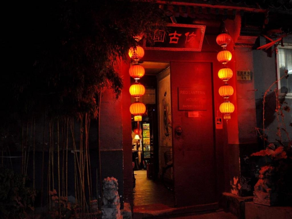 Beijing Red Lantern House