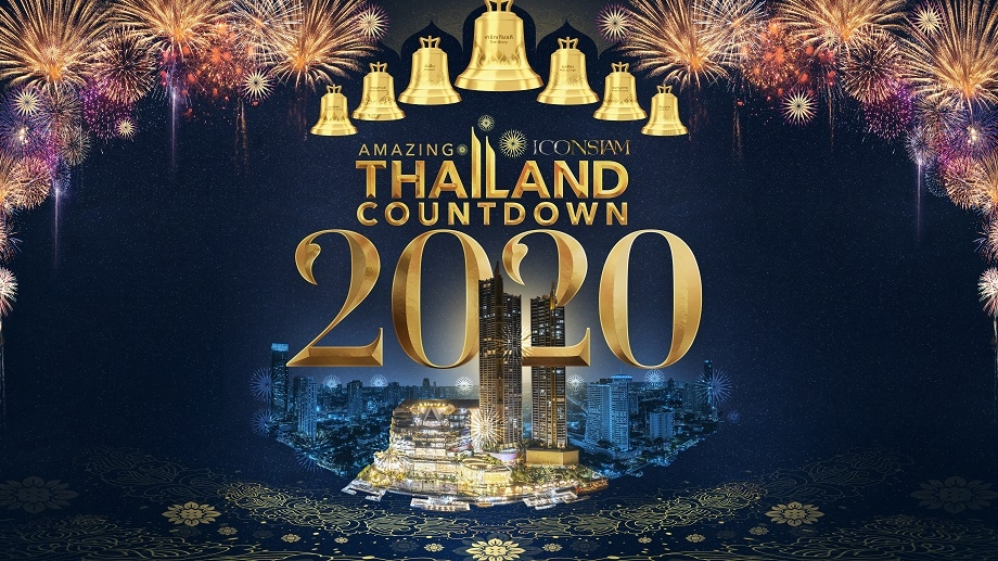Amazing Thailand Countdown 2020 ICONSIAM