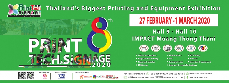 The 8th Print Tech & Signage Expo 2020